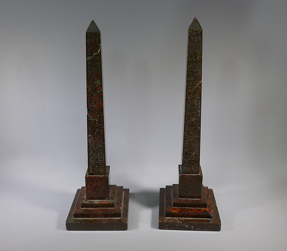 Rare Pair of 19th C. Serpentine Marble Obelisks after Cleopatra's Needle #1