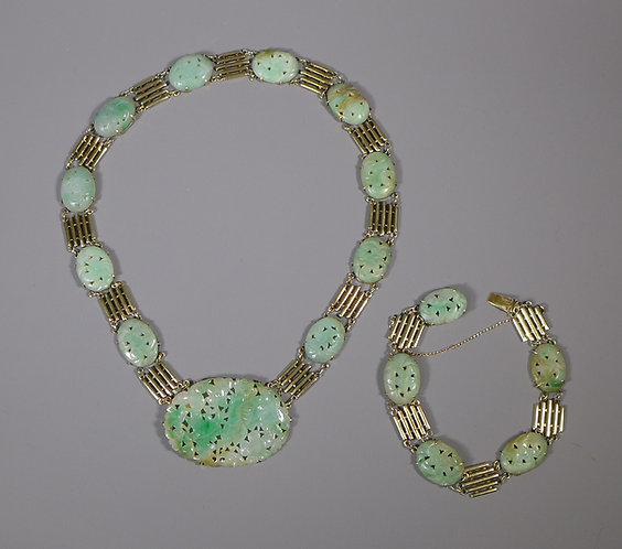 Fine Vintage Chinese 14ct Gold and Carved Jade Necklace and Bracelet #1