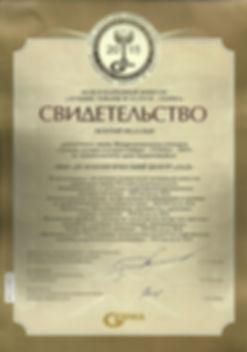 лучшие услуги Сибири
