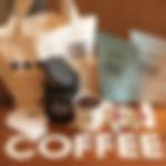 2961coffee_04.jpg