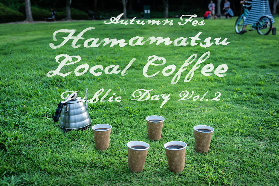 shibafucoffee.jpg