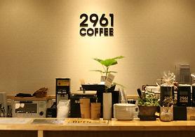 2961coffee_02.jpg