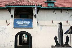 Museum_Bahari.jpg