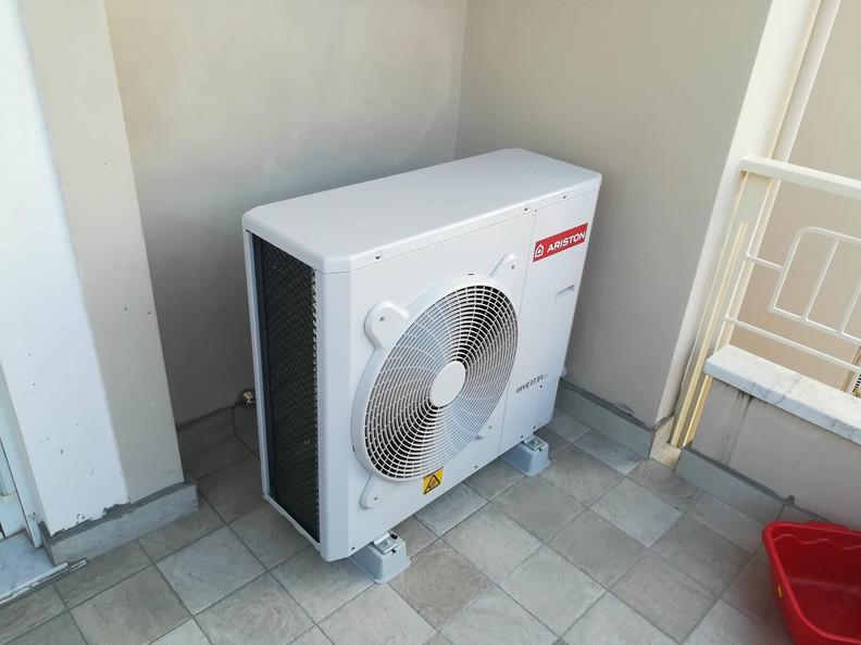 Centrale termica: pompa di calore - Palma Campania (NA)