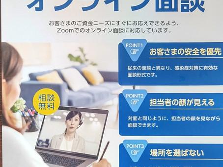 横浜銀行様で新サービスが始まりました。