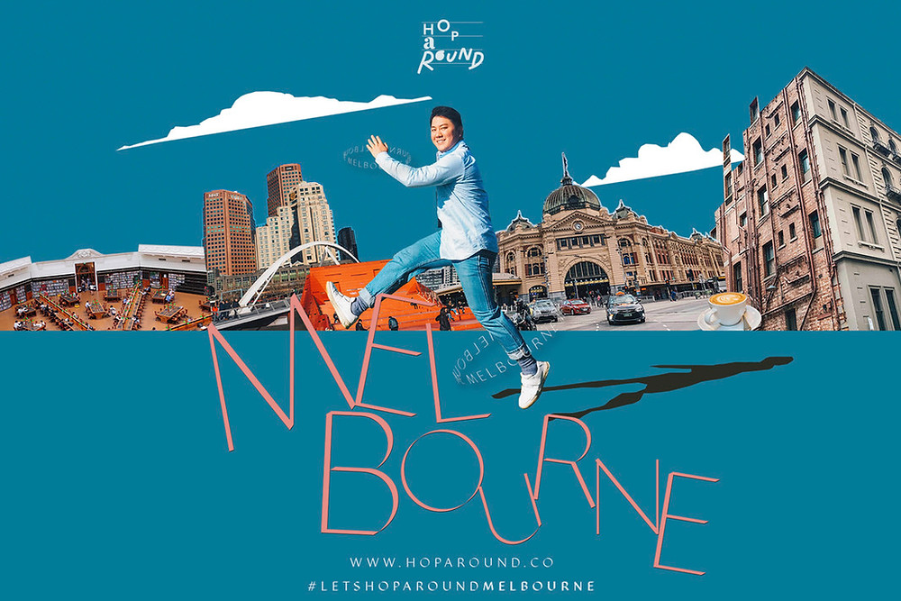เที่ยวเมลเบิร์น เที่ยวออสเตรเลีย Hoparound.co Let's Hoparound เที่ยวต่างประเทศ คาเฟ่ในเมลเบิร์น