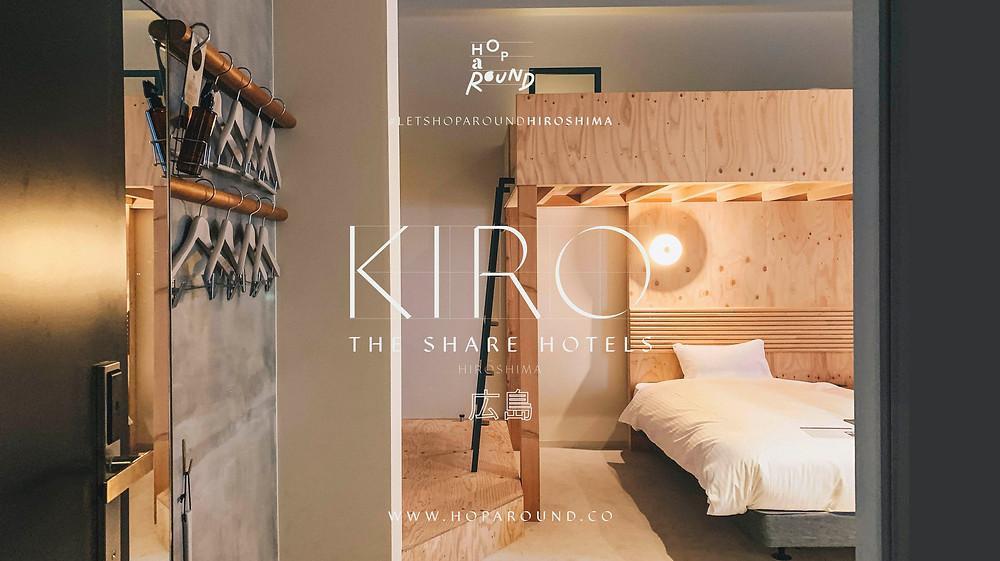 KIRO / THE SHARE HOTELS Hiroshima รีวิวโรงแรมเดอะแชร์ คิโระ ฮิโรชิมะ โรงแรมเปิดใหม่ในฮิโรชิมะ โรงแรมใหม่ในญี่ปุ่น ที่พักน่าพักในญี่ปุ่น ที่พักดีๆในฮิโรชิมะ Hiroshima Hotel New Hotel in Hiroshima