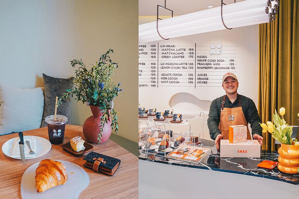 LOAF Bakers & Brewers โลฟ พัทยา ร้านกาแฟอร่อยพัทยา ร้านเบเกอรี่อร่อยพัทยา ร้านครัวซองต์อร่อยพัทยา ครัวซองต์ปู สติ๊กกี้บัน สติ๊กกี้บันมะพร้าว เค้ก ขนมเค้ก เค้กอร่อย เค้กบีไฟว์ ร้านโลฟ ร้านดังพัทยา เมืองพัทยา เบเกอรี่แอนด์คาเฟ่ เค้ก B5 ของฝากพัทยา ร้านขนมพัทยา ร้านคาเฟ่สวย ร้านเฟอนิเจอร์สวย Pattaya Cafe in Pattaya Bakery in Pattaya Croissant Crab meat ร้านกาแฟพัทยา คาเฟ่น่านั่ง โลฟ พัทยา ไปไหนดี new cafe pattaya coffee best coffee in pattaya chonburi ครัวซองต์อร่อย ร้านดัง loaf snax
