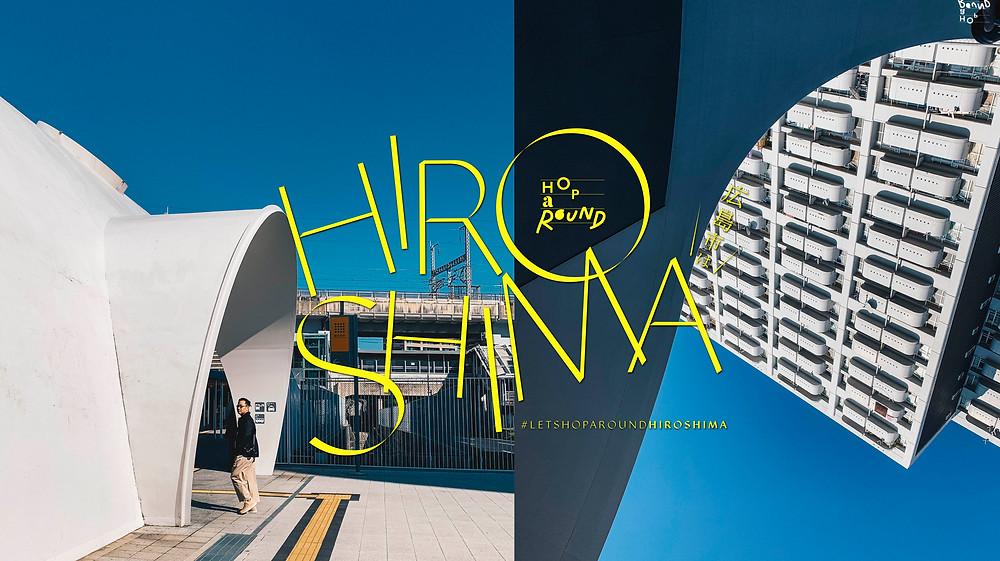 เที่ยวฮิโระชิมะ ฮิโรชิม่า ฮิโระชิมะ Hiroshima เดินเล่นในเมือง ฮิโรชิม่า รีวิว Hiroshima เที่ยวฮิโรชิม่า HIROSHIMA CITY รีวิวฮิโรชิม่า แพลนเที่ยวฮิโรชิม่า เที่ยวญี่ปุ่น เมืองสันติภาพ ฮิโรชิมะ เที่ยวญี่ปุ่นด้วยตัวเอง เที่ยวญี่ปุ่น เมืองน่าไปในญี่ปุ่น เมืองสวย คนใจดี