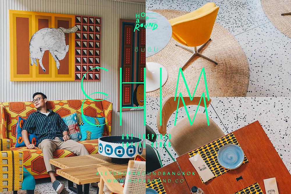 CHIM CHIM ชิมชิม Never Chim Never Know รีวิวร้านชิมชิม ร้านอาหาร ร้านอาหารเปิดใหม่ใจกลางกรุง
