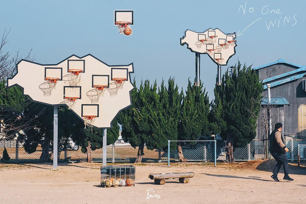 No One Wins - Multibasket