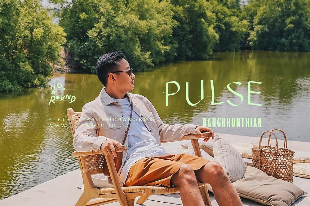 Pulse Bangkhunthian คาเฟ่ บางขุนเทียน Pulse Cafe รีวิวคาเฟ่ ที่จอดรถ Pulse วิธีไปร้าน Pulse บางขุนเทียน