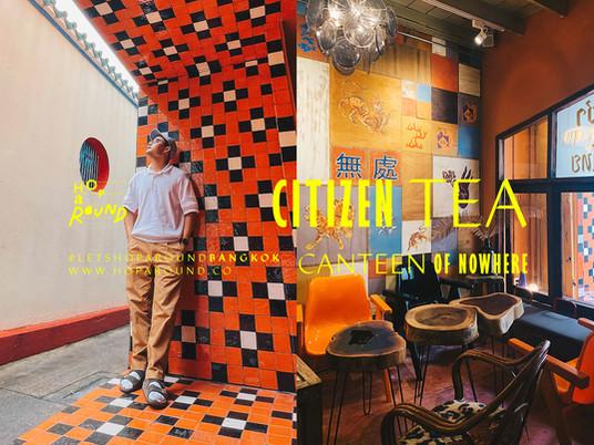 Citizen Tea Canteen of Nowhere จิบชาหอม ช้อปงานคราฟท์ ณ ตลาดน้อย