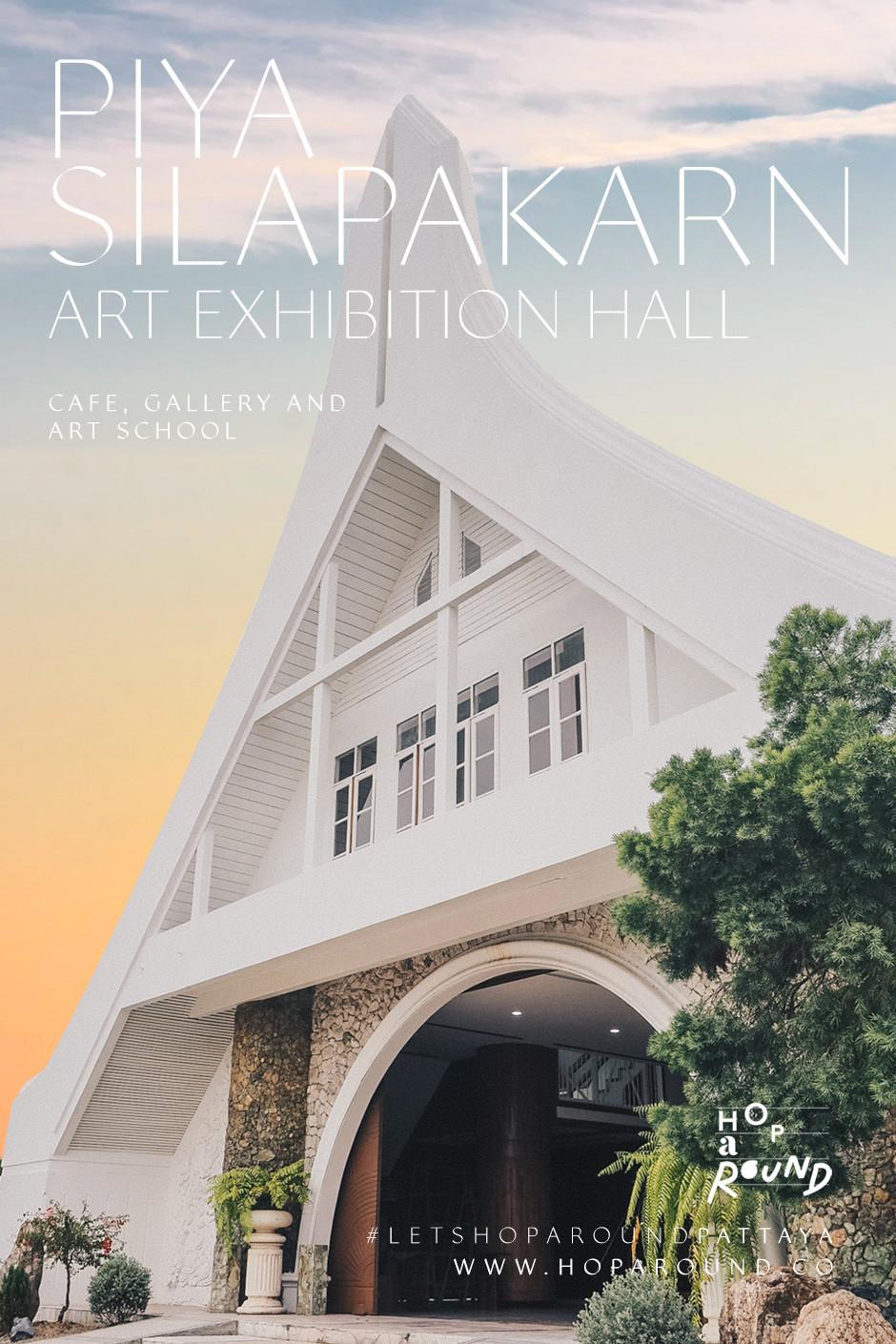 """ศิลปะ x ศรัทธา x หัวใจ หอแสดงงานศิลปะแห่งใหม่ที่พัทยา """"ปิยะศิลปาคาร"""" คาเฟ่น่าไปในพัทยา พัทยา คาเฟ่พัทยา แกลอรี่ในพัทยา gallery in pattaya chonburi"""
