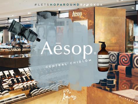 Aesop : Central Chidlom (เอสอป)
