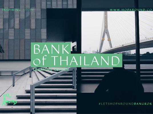 Bank of Thailand Learning Center ศูนย์การเรียนรู้ ธนาคารแห่งประเทศไทย