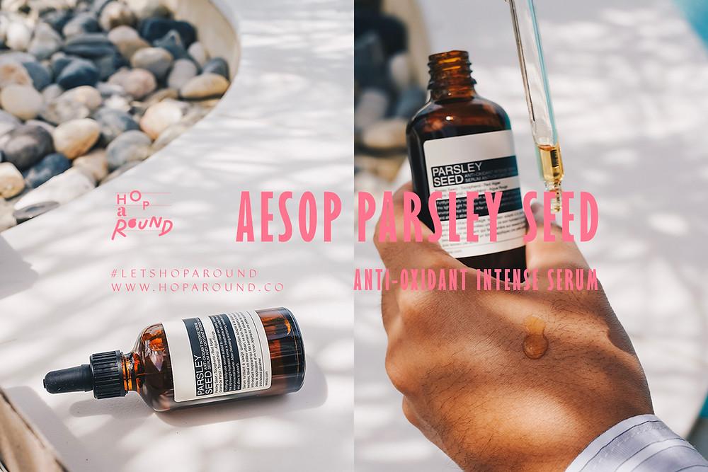 Aesop Parsley Seed Anti-Oxidant Intense Serum รีวิว Aesop รีวิวเซรั่มบำรุงผิว บำรุงสำหรับผู้ชาย เซรั่มสำหรับผู้ชาย เอสอป เซ็นทรัล Aesop ซื้อที่ไหน รีวิวเอสอป ครีมบำรุงผู้ชาย เซรั่มดูแลผิวหน้า รีวิวเครื่องสำอางค์ รีวิวพาสลีย์ซีด  เอ สอป พาร์สลี่ย์ ซีด แอนตี้-ออกซิเด้นท์ เซรั่ม บำรุงผิวหน้า ผลิตภัณฑ์น่าใช้จาก Aesop แบรนด์สกินแคร์ชื่อดังสัญชาติออสเตรเลีย แนะนำจาก aesop