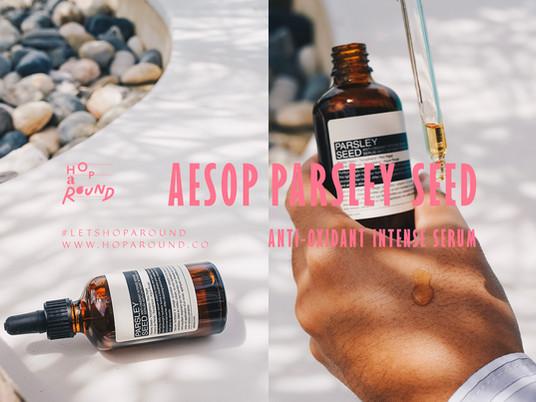 สูตรใหม่! Parsley Seed Anti-Oxidant Intense Serum ตำนานแห่งเซรั่มที่ยิ่งยอดเยี่ยมขึ้นอีกจาก Aesop