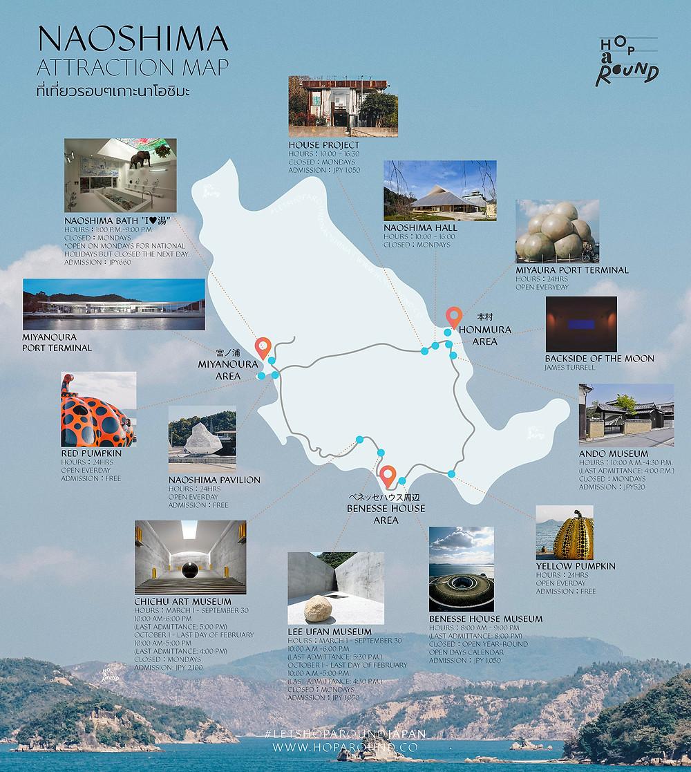 ที่เที่ยวบนเกาะนาโอชิมะ ที่น่าเช็คอินบนเกาะนาโอชิมะ นาโอชิมา เกาะศิลปะ จุดถ่ายรูปนาโอชิมะ มิวเซียมญี่ปุ่น แกลอรี่ในญี่ปุ่น