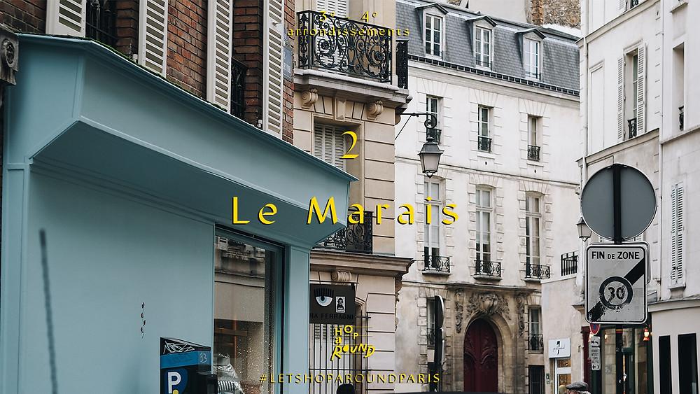 2. Le Marais (เลอ มาเรส์ - เขต 3 และ 4)