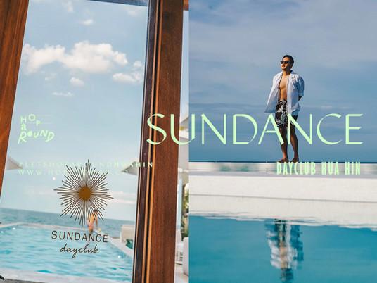 Sundance Dayclub Hua Hin ซันแดนซ์ เดย์คลับ หัวหิน - เพลินทะเล เพลย์ตะวัน