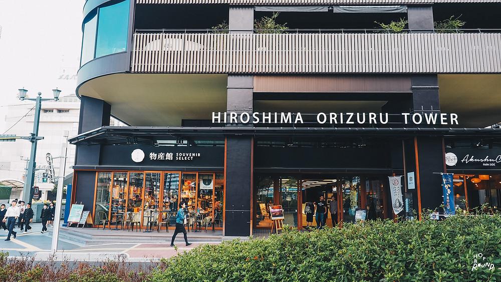 เที่ยวฮิโระชิมะ ฮิโรชิม่า ฮิโระชิมะ Hiroshima เดินเล่นในเมือง ฮิโรชิม่า รีวิว Hiroshima เที่ยวฮิโรชิม่า HIROSHIMA CITY รีวิวฮิโรชิม่า แพลนเที่ยวฮิโรชิม่า เที่ยวญี่ปุ่น เมืองสันติภาพ เที่ยวญี่ปุ่นด้วยตัวเอง เที่ยวญี่ปุ่นแบบคนท้องที่ Japan Cafe in Japan Hoparound ย่านช็อปปิ้งในฮิโรชิม่า คาเฟ่ในฮิโรชิม่า โรงแรมฮิโรชิม่า ฮิโรชิมะ