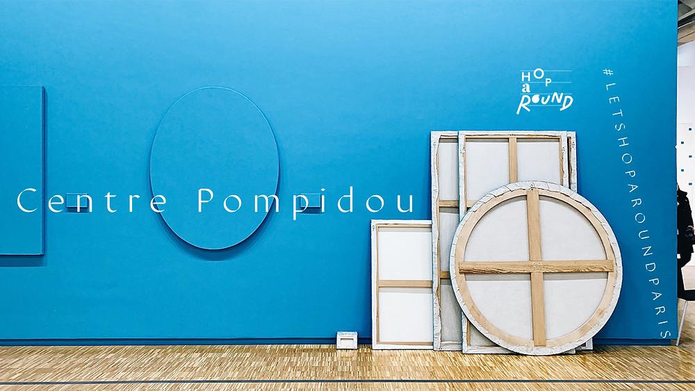 Centre Pompidou Musee du lourve Palais de tokyo musee d'art moderne รวมพิพิธภัณฑ์น่าไปในปารีส High on art in Paris รีวิวพิพิธภัณฑ์ในกรุงปารีส เที่ยวปารีส ปารีสครั้งแรก ปารีส 2024 Museum and Gallery in Paris Best Paris city guide เที่ยวปารีสด้วยตัวเอง ที่เที่ยวในปารีส