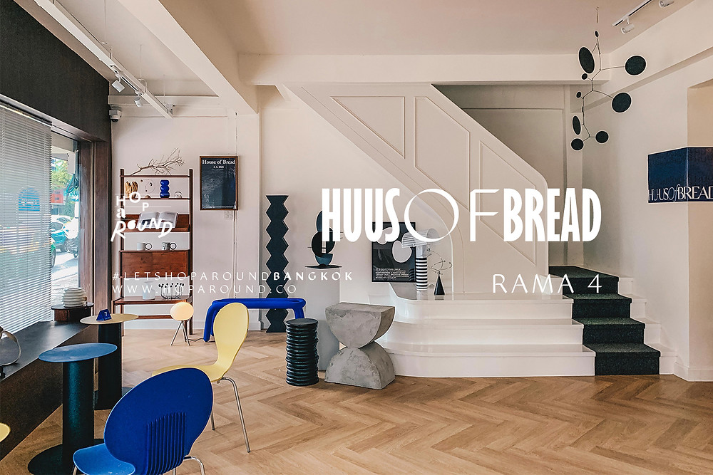 HUUS of BREAD บ้านขนมปังสุดน่ารักย่านพระราม 4 รีวิวร้าน Huus of Bread ร้านคาเฟ่เปิดใหม่ในกรุงเทพ ขนมปังอร่อยในกรุงเทพ ที่จอดรถ huus of bread วิธีไป huus of bread ร้านกาแฟเปิดใหม่ ร้านกาแฟดีๆในกรุงเทพ ร้านกาแฟ ร้านขนมปัง ขนมอบ โดนัท ร้านโดนัทในกรุงเทพ รีวิวคาเฟ่ รีวิวกาแฟ ไปไหนดีในกรุงเทพ ไปเที่ยวดี