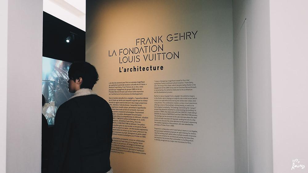Fondation Louis Vuitton พิพิธภัณฑ์ศิลปะหลุยวิตตอง รีวิว วิธีไป Fondation Louis Vuitton ปารีส แกลอรี่น่าไป พิพิธภัณฑ์ศิลปะน่าไปในปารีส พิพิธภัณฑ์ในฝรั่งเศส