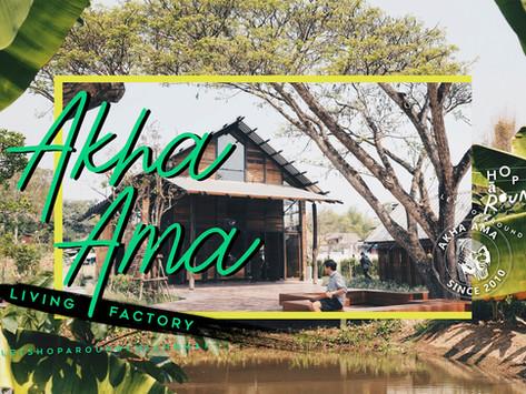Akha Ama Living Factory อาข่า อาม่า เชียงใหม่