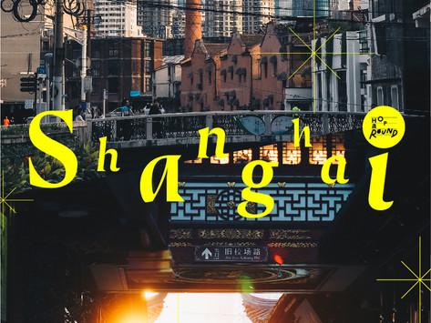 Shanghai เซี่ยงไฮ้เซอร์ไพรส์เกินคาด