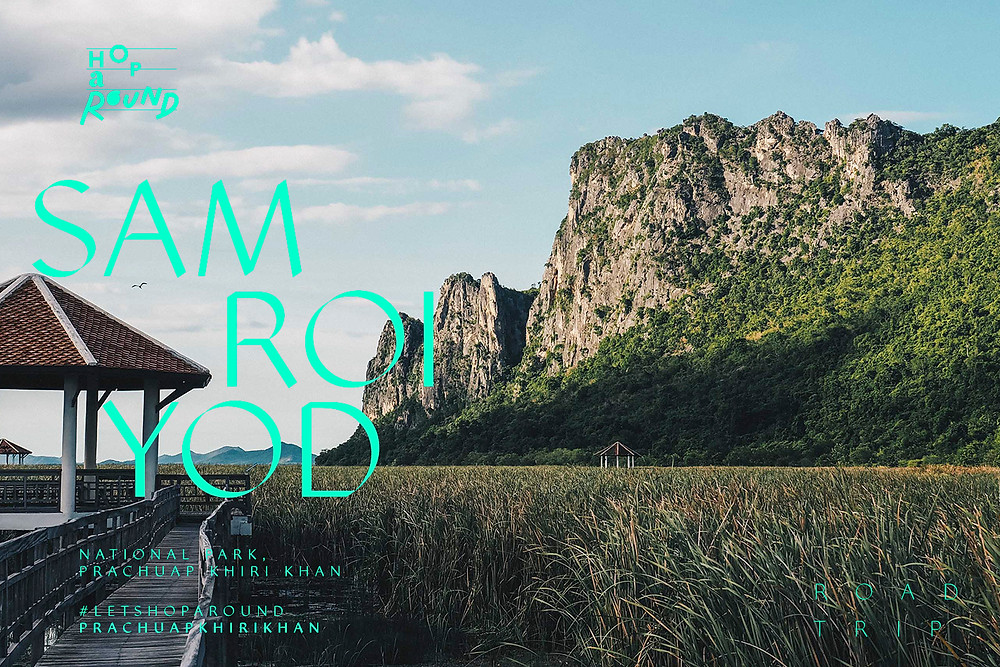 เที่ยวประจวบ Sam Roi Yod เที่ยวสามร้อยยอด มหัศจรรย์แห่งขุนเขาและท้องทะเล จังหวัดประจวบคีรีขันธ์ รีวิวสามร้อยสอด เที่ยวธรรมชาติ ภูเขาสวย