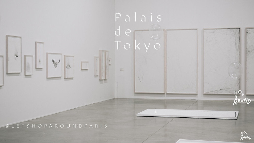 Musee du lourve Palais de tokyo musee d'art moderne รวมพิพิธภัณฑ์น่าไปในปารีส High on art in Paris รีวิวพิพิธภัณฑ์ในกรุงปารีส เที่ยวปารีส ปารีสครั้งแรก ปารีส 2024 Museum and Gallery in Paris Best Paris city guide เที่ยวปารีสด้วยตัวเอง ที่เที่ยวในปารีส
