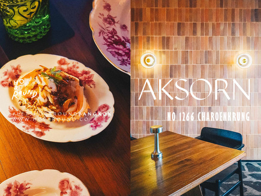 Aksorn ย้อนรอยต้นตำรับอาหารไทยยุค Post-WWII