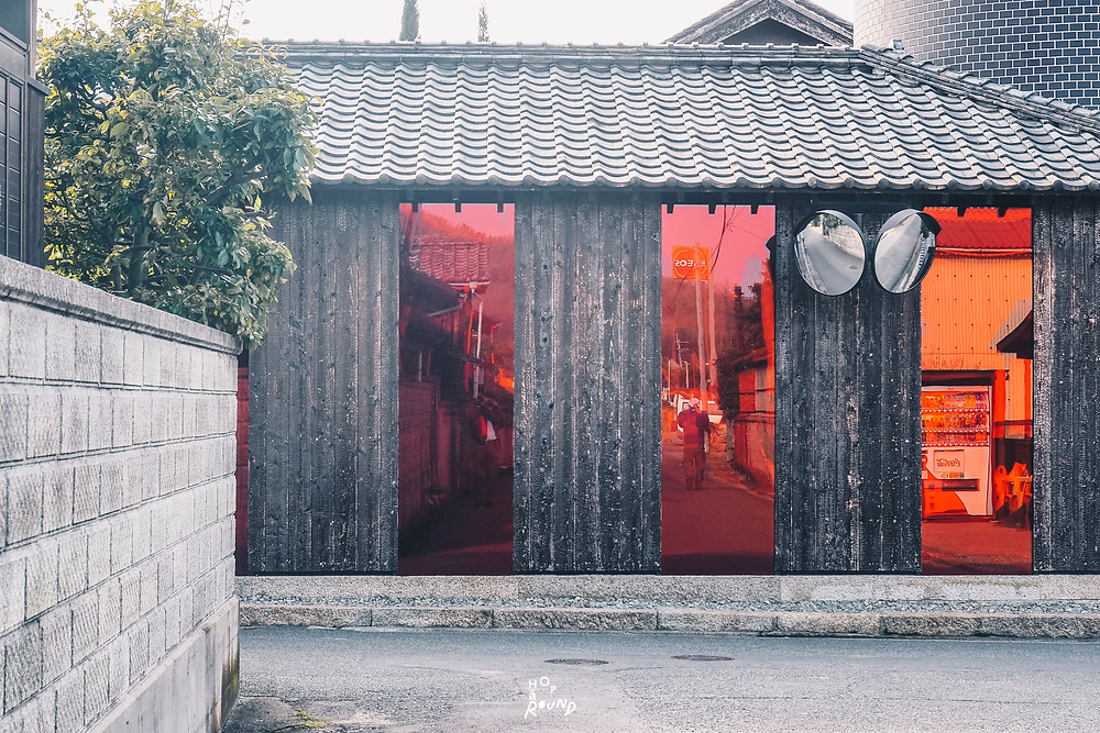 Teshima Yakoo House