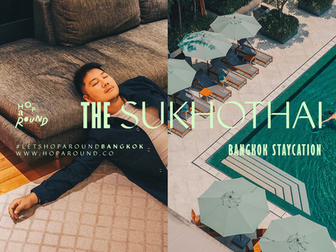The Sukhothai Bangkok เดอะสุโขทัยกรุงเทพฯ สุขละเมียดดุจเวลาอรุณรุ่ง