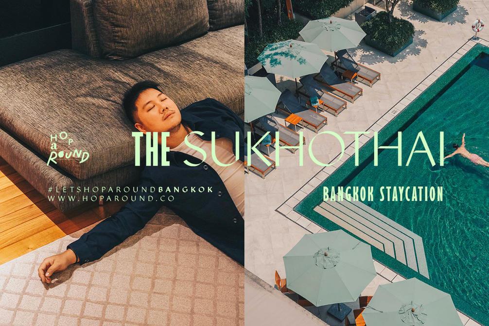 The Sukhothai Bangkok Horizonal3.jpg