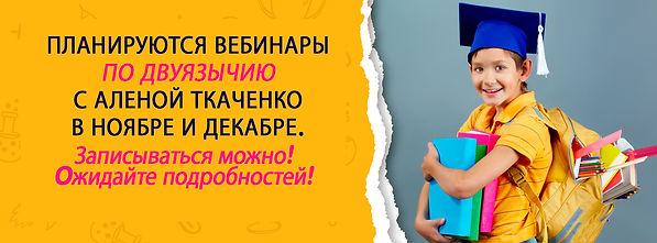 seminar_Tkachenko.jpg
