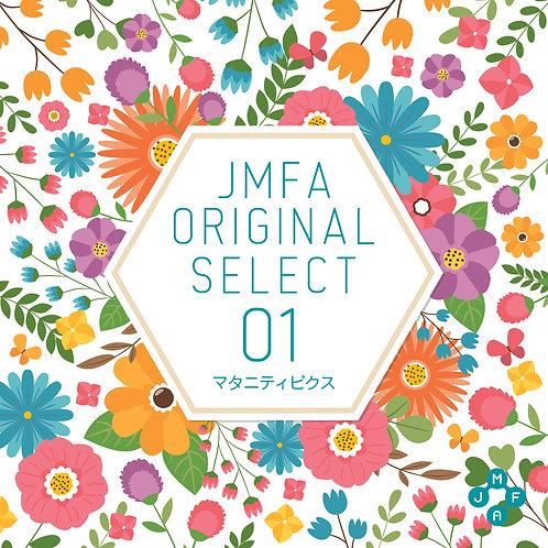 ■JMFAオリジナルCD JMFA完全オリジナルCD「マタニティビクス」