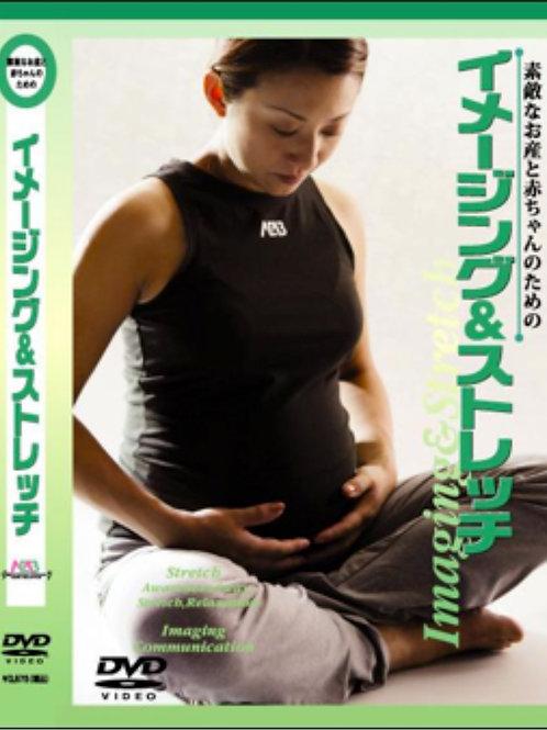 マタニティストレッチ 体調がすぐれない、お産がとても不安 「こんな悩みありませんか??」