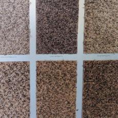 Prestige- BPI carpet