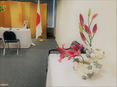 Consulate General of Japan in New York