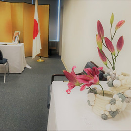 Consulate General of Japan in New York Reiwa Bookkeeping Venueニューヨーク日本総領事館 令和記帳会場