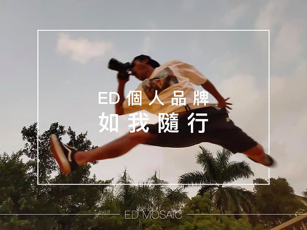 UF6sM2u_edited.jpg