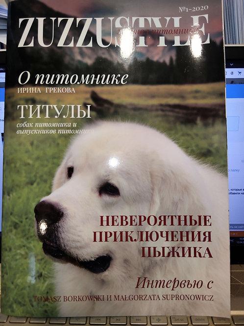 Подписка на Ежегодный выпуск журнала