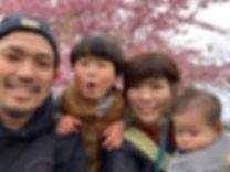 家族写真w河津桜 .jpg