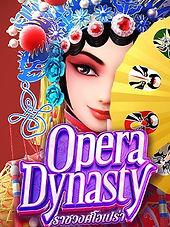 Opera-Dynasty.jpg