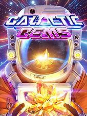 Galactic-Gems-ปก.jpg
