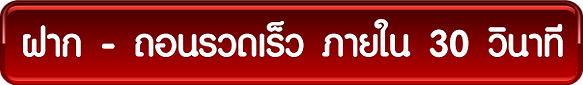 button-3 (1).png