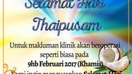 Selamat Hari Thaipusam
